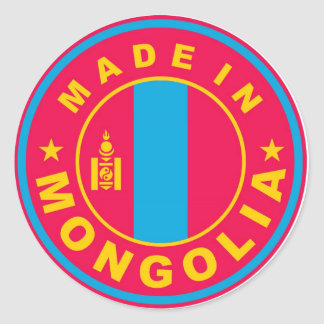 made in mongolia country flag product label round round sticker