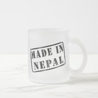 Made in Nepal 10 Oz Frosted Glass Coffee Mug