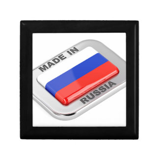 Made in Russia Gift Box