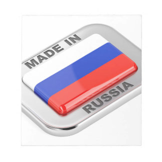 Made in Russia Notepad