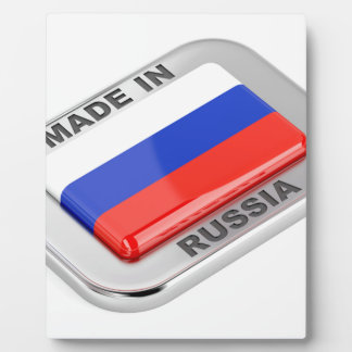 Made in Russia Plaque