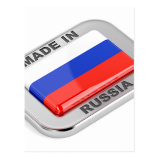 Made in Russia Postcard