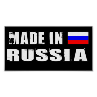 Made in Russia Poster