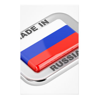 Made in Russia Stationery