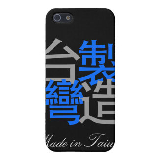 Made in Taiwan in Chinese word ( I love Taiwan ) iPhone 5 Covers