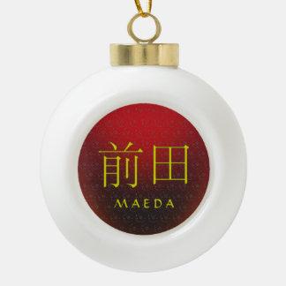 Maeda Monogram Ceramic Ball Christmas Ornament