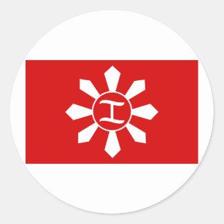 Magdiwang, Philippines Classic Round Sticker