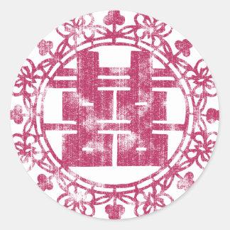 Magenta Shuan Xi Round Sticker