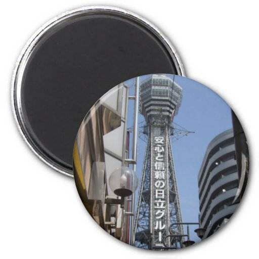 Magnet Template SHINSEKAI in Osaka 02