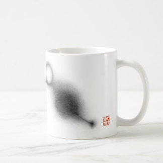 Magnetic Matter Mag Coffee Mug