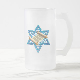 Maguen David Torah Frosted Glass Beer Mug