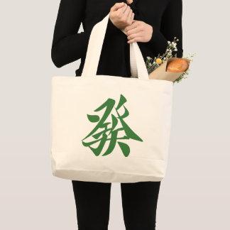 Mah-jongg 牌 發 large tote bag