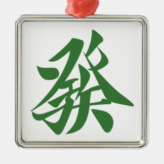 Mah-jongg 牌 發 metal ornament