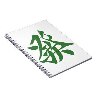 Mah-jongg 牌 發 spiral notebook
