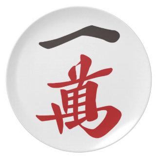 Mah-jongg 牌 10,000 _letter - 01 plate