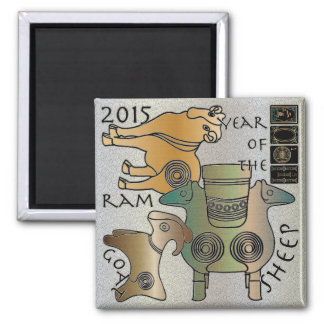 Mah Jongg 2015 Year of the Sheep Ram Goat Square Magnet