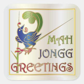 Mah Jongg Christmas One Bam Stickers