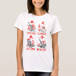 Mahjong Tiles, Four Seasons , On White Background T-Shirt