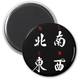 Mahjong Winds,Honor Suit,North,South,East,West (b) 2 Inch Round Magnet