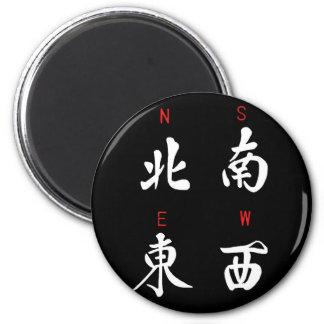 Mahjong Winds,Honor Suit,North,South,East,West (b) Fridge Magnets