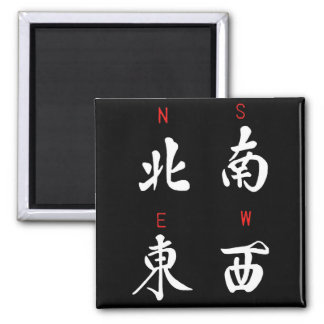 Mahjong Winds,Honor Suit,North,South,East,West (b) Square Magnet