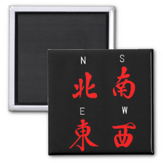 Mahjong Winds,Honor Suit,North,South,East,West (c) Square Magnet