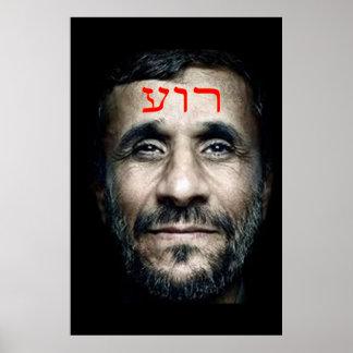 Mahmoud Ahmadinejad Poster