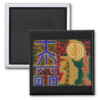 Main Reiki Healing Symbols Magnet Magnets