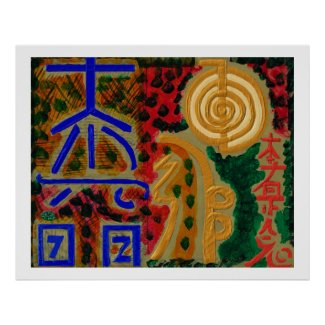 Main Reiki Healing Symbols print