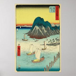 Maisaka, Japan: Vintage Woodblock Print