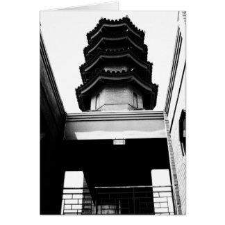 Maison-En centre ville 24 d'art de Carte pour note