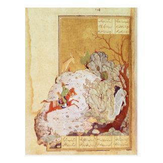 Majnun in the Desert Postcard