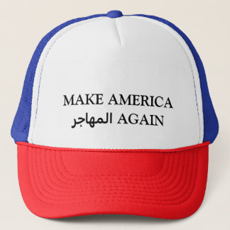 MAKE AMERICA المهاجر AGAIN TRUCKER HAT
