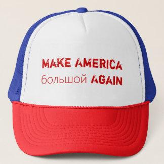 Make America Bol'shoy Again Trucker Hat