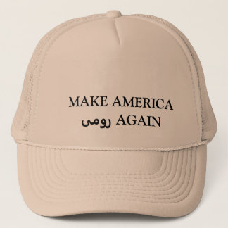 MAKE AMERICA RUMI AGAIN TRUCKER HAT