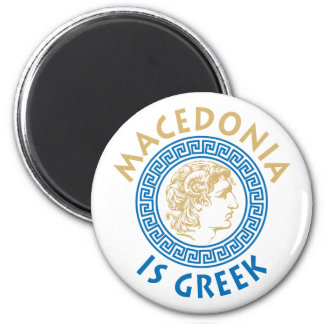 MAKEDONIA IS GREEK - ALEXANDROS 2 INCH ROUND MAGNET