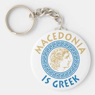 MAKEDONIA IS GREEK - ALEXANDROS BASIC ROUND BUTTON KEYCHAIN