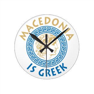 MAKEDONIA IS GREEK - ALEXANDROS ROUND CLOCK