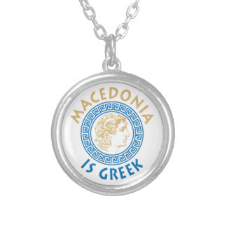MAKEDONIA IS GREEK - ALEXANDROS SILVER PLATED NECKLACE