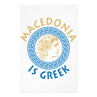 MAKEDONIA IS GREEK - ALEXANDROS STATIONERY PAPER