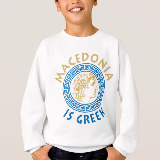 MAKEDONIA IS GREEK - ALEXANDROS SWEATSHIRT