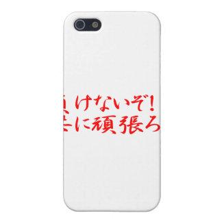MAKENAIZO TOMONI GANBARO! COVER FOR iPhone 5