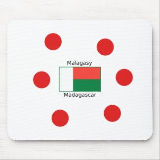 Malagasy Language And Madagascar Flag Design Mouse Pad
