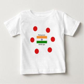 Malayalam Language And India Flag Design Baby T-Shirt