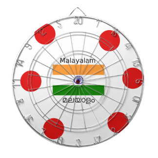 Malayalam Language And India Flag Design Dartboard