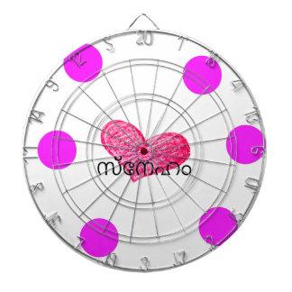 Malayalam Language of Love Design Dartboard