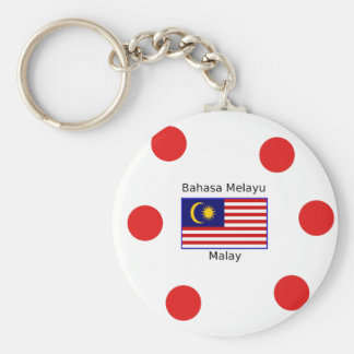 Malaysia Flag And Malay Language Design Keychain