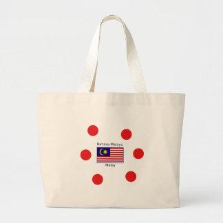 Malaysia Flag And Malay Language Design Large Tote Bag