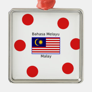 Malaysia Flag And Malay Language Design Metal Ornament