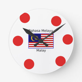 Malaysia Flag And Malay Language Design Round Clock